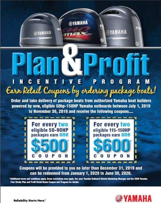 yamaha outboard coupons